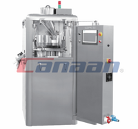 GZPK SERIES AUTOMATIC HIGH-SPEED ROTARY TABLET PRESS MACHINE