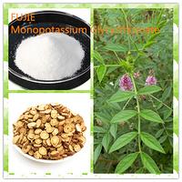 (Mono)Potassium Glycyrrhizinate(MPG)