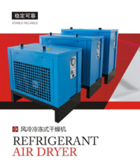 Refrigerate Air Dryer