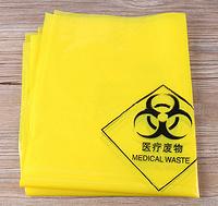 Medical garbage bags