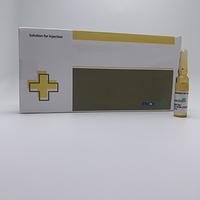 Anti-Rabies Serum (ARS)  Injection 200 I.U./ml