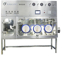 Negative Pressure Isolator Containment Isolator OEB 4 OEB 5