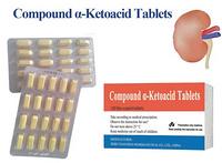 COMPOUND α- KETOACID TABLETS