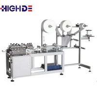 KN95 mask machine KN95 forming machine