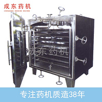 Square Vacuum Dryer Desiccator
