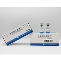 Famotidine for Injection