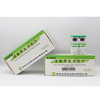 Levocarnitine for Injection