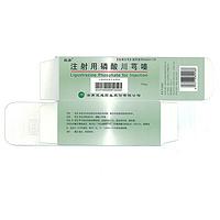 Ligustrazine Phosphate of Injection