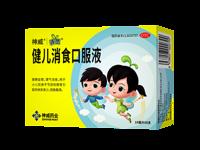 Jian'er Xiaoshi Oral Liquid
