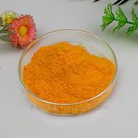 Vitamin B2 80% / Pure