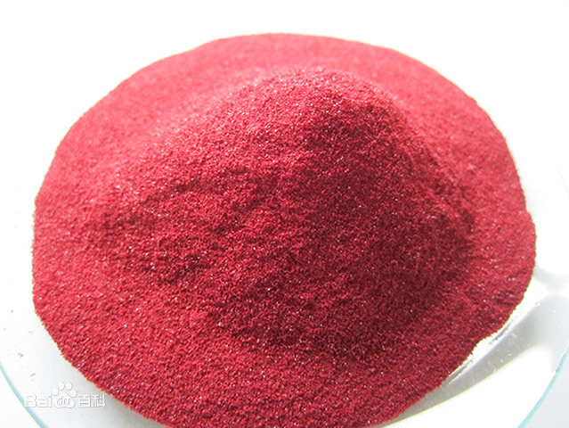 Chromium Picolinate Feed Grade