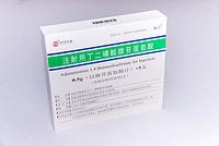 Ademetionine 1,4-butanedisulfonate for Injection