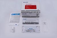 Wondfo 2019-nCoV Antibody Test(Lateral Flow Method)