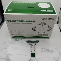 Self-suction filter anti-particulate respirator(FFP2、kn95、n95)