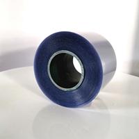 For oral liquid packaging transparent PVC/PE film