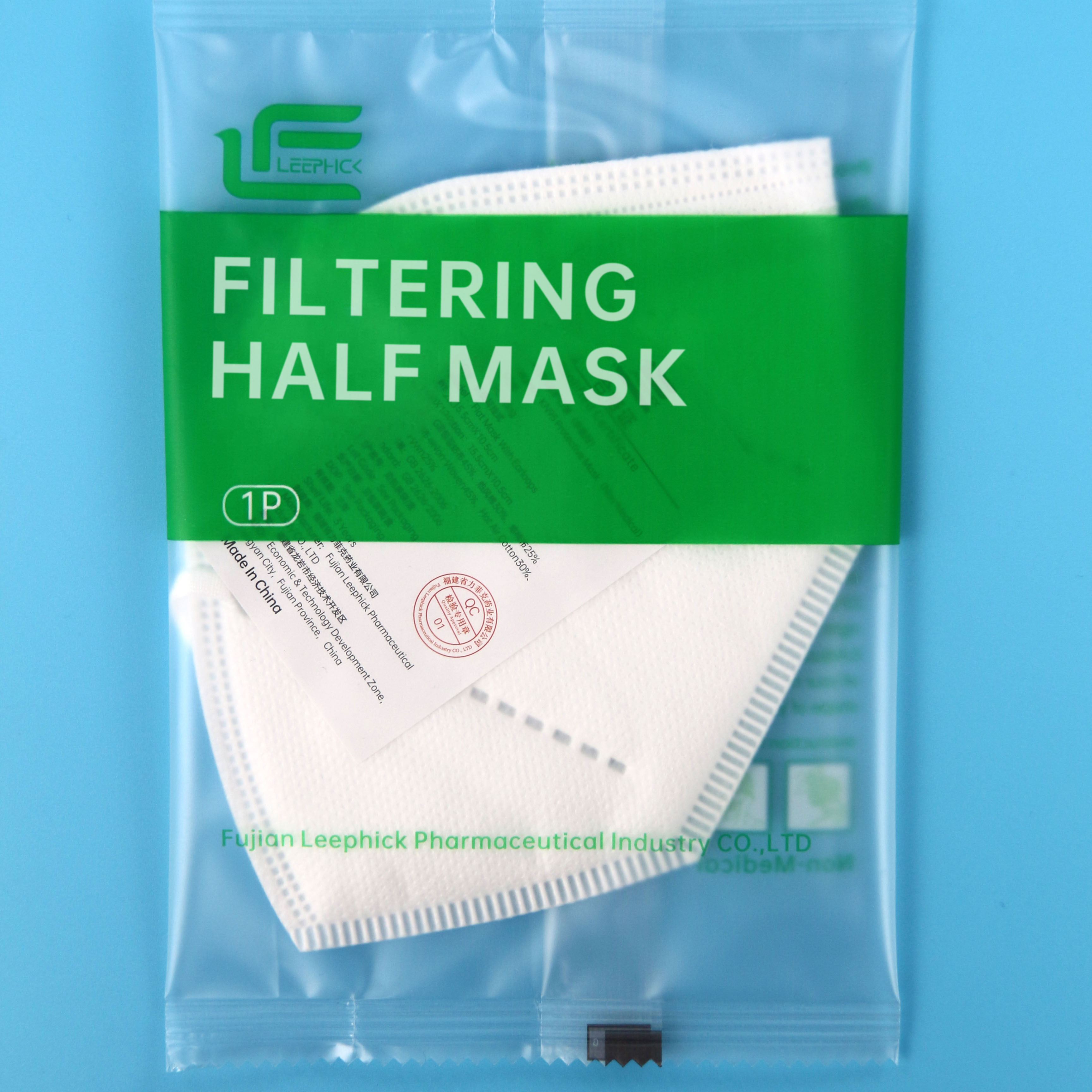 KN95 Folding Protective Filtering Half Mask FFP 2 NR