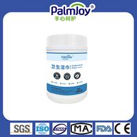 Palmjoy strong germicida(4)