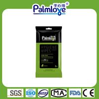 Palmlove strong germicida(5)