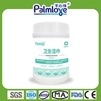 Palmlove strong germicida