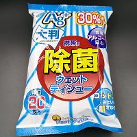Anti-bacterial wipes