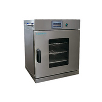 DZ-BL Automatic Vacuum Drying Oven