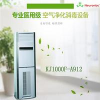 Sterile air purifier KJ1000F-912