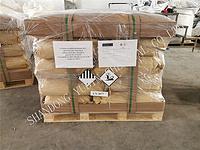 Dyestuff Intermediate 2-EAQ 2-Ethyl anthraquinone 84-51-5