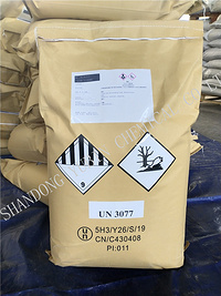 ISO Certified 2-EAQ 2-ETHYL ANTHRAQUINONE with REACH