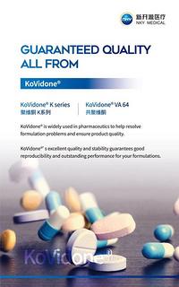 KoVidone (PVP K series)