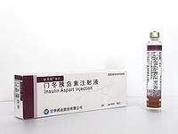 Rapilin™(insulin aspart injection)