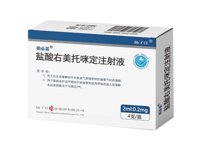 Dexmedetomidine Hydrochloride Injection