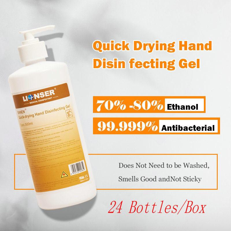 75% Ethanol high Sterilization hand sanitizer medical standards