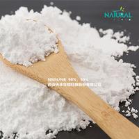 β-Nicotinamide Mononucleotide