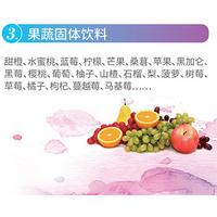 Fruit and vegetable solid beverage