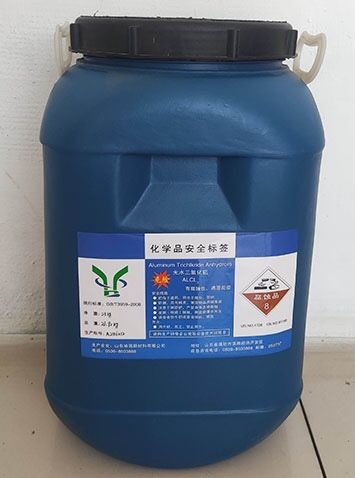 Catalyst for Friedel-Crafts Reaction Aluminum Chloride Anhydrous 7446-70-0