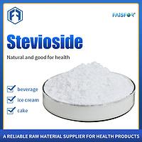 High quality Stevia powder supplier CAS NO.57817-89-7