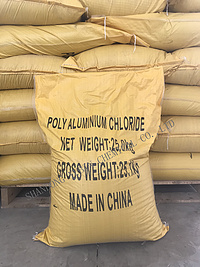 Water Treatment Coagulant PAC Poly Aluminium Chloride CAS NO.1327-41-9