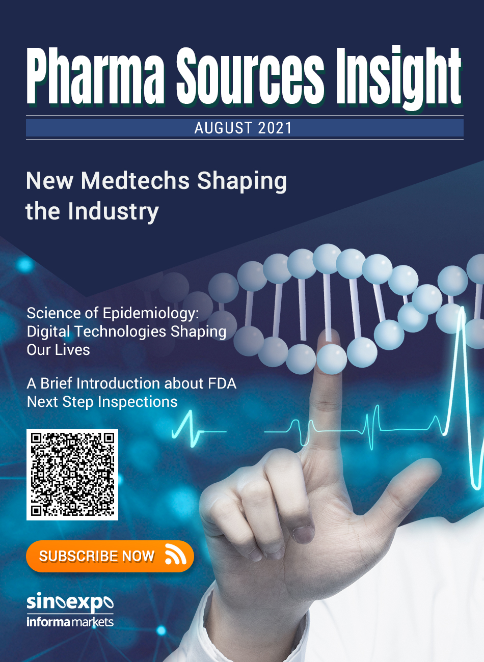 PSI August 2021: New Medtechs Shaping the Industry