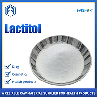 Top quality wholesale lactose powder food grade
