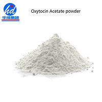 Factory Supply High Purity Veterinary API Oxytocin Acetate Powder CAS 50-56-6