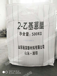 HOT SELL 2-EAQ 2-ETHYL ANTHRAQUINONE FOR H2O2