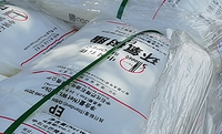 Ortho-Cresol Formaldehyde Epoxy Resin