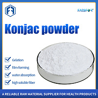 Factory Price 75-95% High Pure Konjac Glucomannan Extract Powder