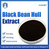Hot Sale Energy Supplement Black Bean Extract Powder Black Soybean Powder