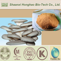 Natural Polysaccharides 10%-50% Oyster Extract