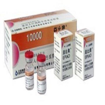 Recombinant Human Erythropoietin Injection