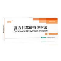 Compound Glycyrrhizin Injection/Tablets/Capsules
