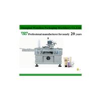 Wanshen HDZ-100G Cartoning Machine for soft tubes