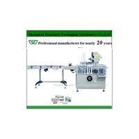 Shanghai Wanshen Cartoning machine for injections