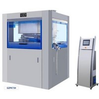 GZP(K) 730 SERIES HIGH SPEED ROTARY TABLET PRESS